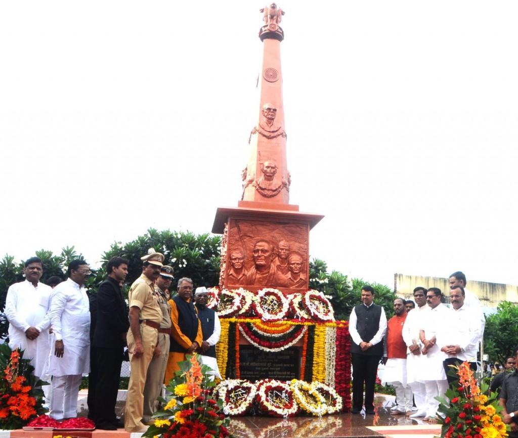 marathwada