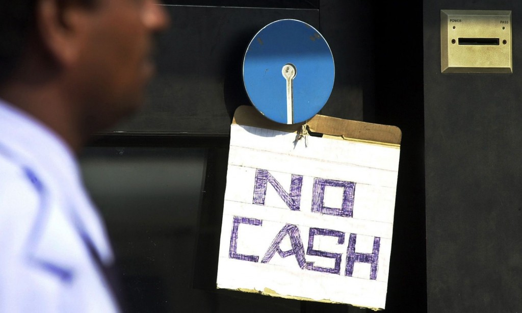 atm_no_cash