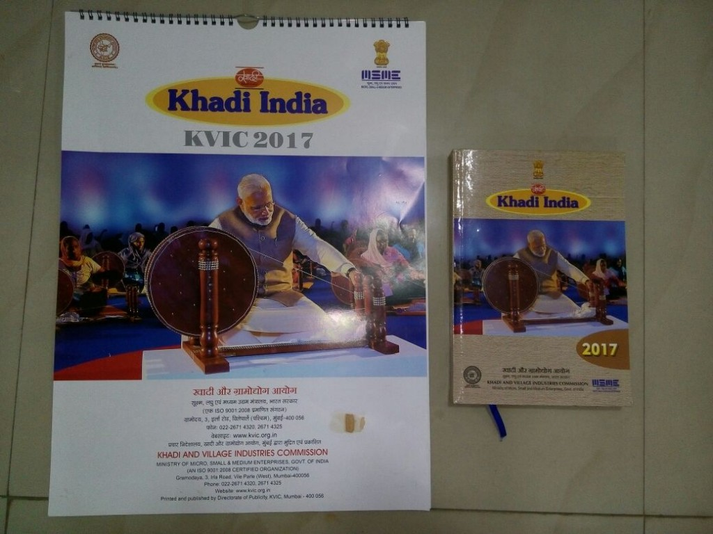 MODI KHADI 2