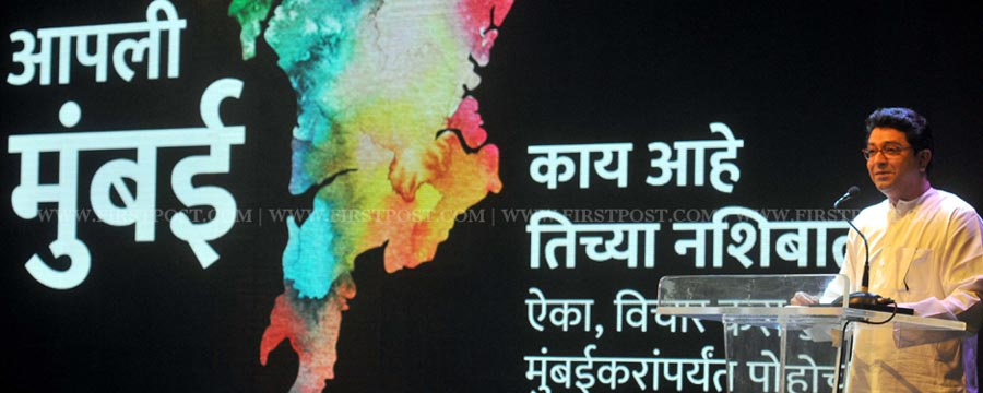 Raj thackray banner12