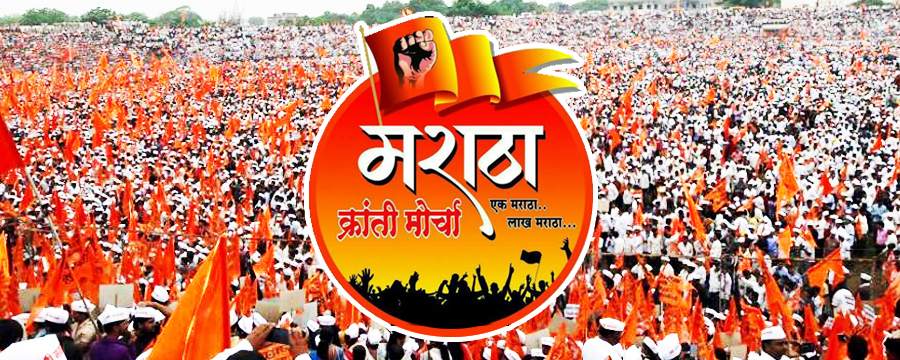 maratha morcha for wab
