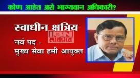 स्पेशल रिपोर्ट : सरकारी 'बाबू' रिटायर होत नाही !