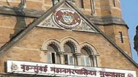 काय आहेत मुंबई पालिकेच्या अर्थसंकल्पातल्या महत्त्वाच्या घोषणा?