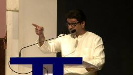 राज ठाकरेंचं संपूर्ण भाषण
