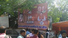 ... म्हणून दिल्लीत भाजप विजयोत्सव साजरा करणार नाही!