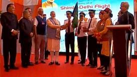 नांदेड-हैदराबाद विमानसेवेचा पंतप्रधान मोदींच्या हस्ते शुभारंभ