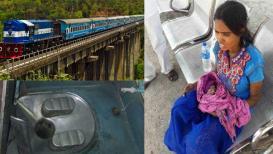 'देव तारी...', तान्हुली रेल्वेच्या शौचालयात जन्मली, ट्रॅकवर पडली पण तरीही सुखरूप बचावली