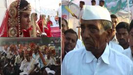 बळी'राजा'च !, दुष्काळग्रस्त भागात शेतकऱ्याने स्वखर्चाने 54 जोडप्यांचं लावलं लग्न