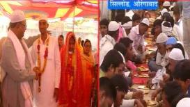 मुस्लीम समाजात सामूदायिक विवाह सोहळा