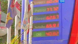 मुंबईत देशातलं सगळ्यात महाग पेट्रोल