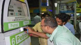 पेट्रोलची 'हायटेक' चोरी करणारी टोळी जेरबंद