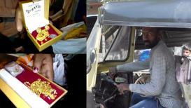 प्रामाणिकपणा आहे कुठे ?, इथं आहे !, रिक्षाचालकाने 10 तोळं सोनं केलं परत