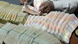 अबब, जिल्हा बँकेत जवळपास 3000 कोटींच्या जुन्या नोटा पडून !