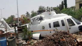 मुख्यमंत्री हेलिकॉप्टर अपघाताची डीजीसीएकडून होणार चौकशी