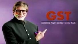 अमिताभ बच्चन यांच्या जीएसटीच्या जाहिरातीवर काँग्रेसचा आक्षेप