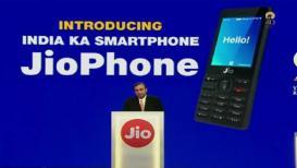 गरिबांना परवडणाऱ्या 4G जिओफोनची घोषणा, फोन मिळणार फ्री