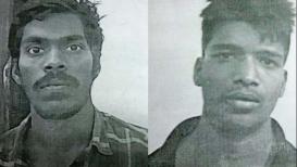 आधारवाडी जेलमधून दोन कैदी फरार