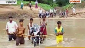 आदिवासींसाठी पूल नाही, पैसे जातात कुठे?