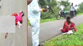 माणुसकी मेली हो !, रक्तबंबाळ 'ती' मदत मागत होती आणि लोकं फोटो काढत होते