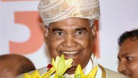 देशाचे 14 वे राष्ट्रपती रामनाथ कोविंद यांचा शपथविधी सोहळा संपन्न