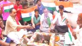 टीम इंडियाच्या विजयासाठी यज्ञ