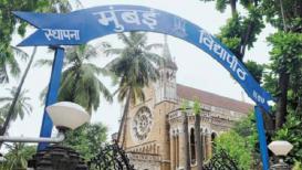 मुंबई विद्यापीठाच्या गलथान कारभारामुळे निकालांची परिस्थिती नियंत्रणाबाहेर- मुंबई हायकोर्ट