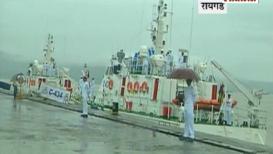 कोकणच्या सुरक्षेसाठी तटरक्षक दलात 2 सुरक्षा बोटी
