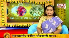 नवरात्रीची दुसरी माळ, देवी ब्रम्हचारिणीबद्दल सांगतायत वैद्य सुचित्रा कुलकर्णी