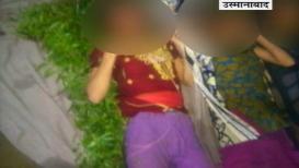 तीन तरुण मुलींसह आईची विहिरीत उडी मारून आत्महत्या