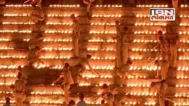 एक लाख 71 हजार दिव्यांनी उजळली अयोध्या नगरी