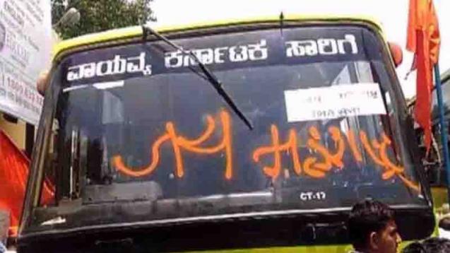 'जय महाराष्ट्रा'चा वाद : कर्नाटक सरकारची बंदी, दिवाकर फिरले माघारी