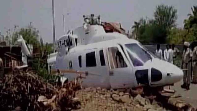 मुख्यमंत्र्यांच्या हेलिकॉप्टरला अपघात, सर्व जण सुखरूप