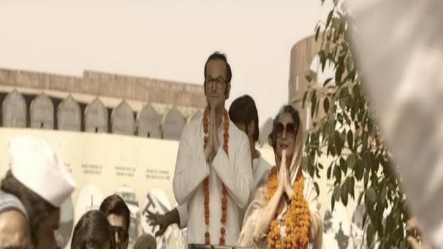 'इंदु सरकार'चं प्रदर्शन थांबवण्यास हायकोर्टाचा नकार